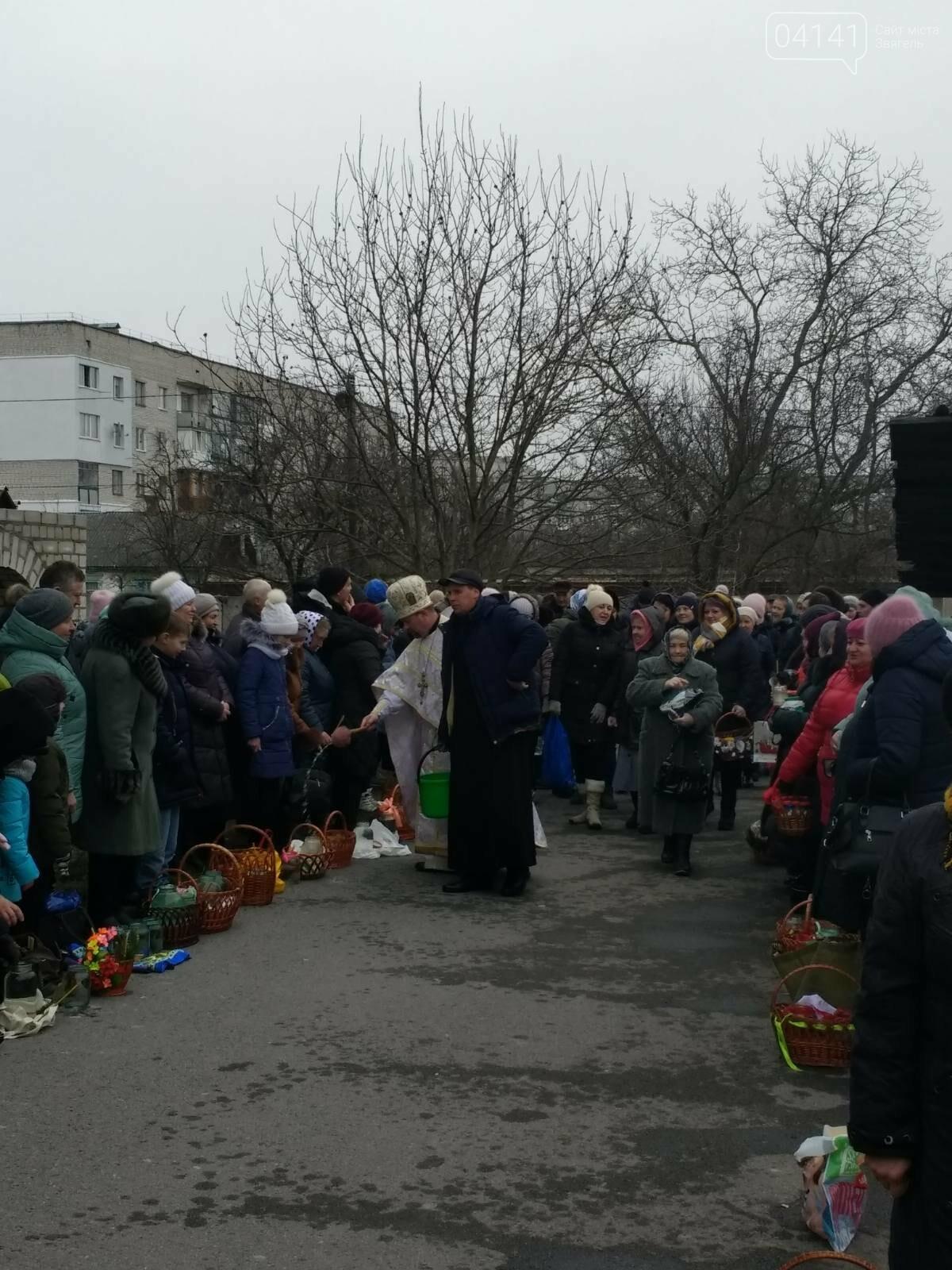 Сьогодні новоград-волинці святкують Водохреща , фото-4