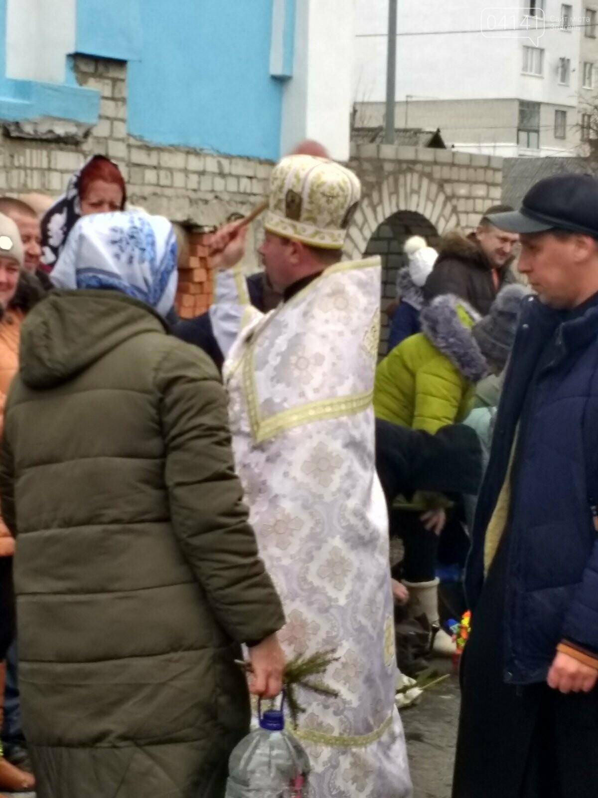 Сьогодні новоград-волинці святкують Водохреща , фото-5