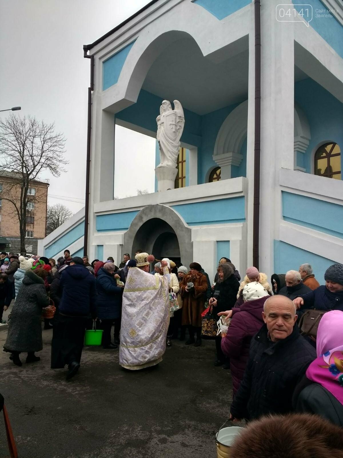 Сьогодні новоград-волинці святкують Водохреща , фото-1