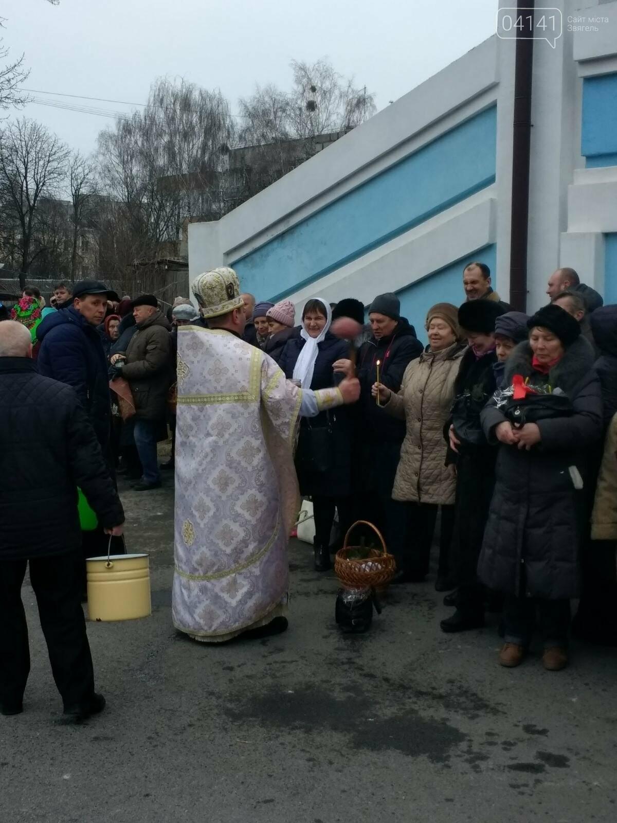 Сьогодні новоград-волинці святкують Водохреща , фото-2