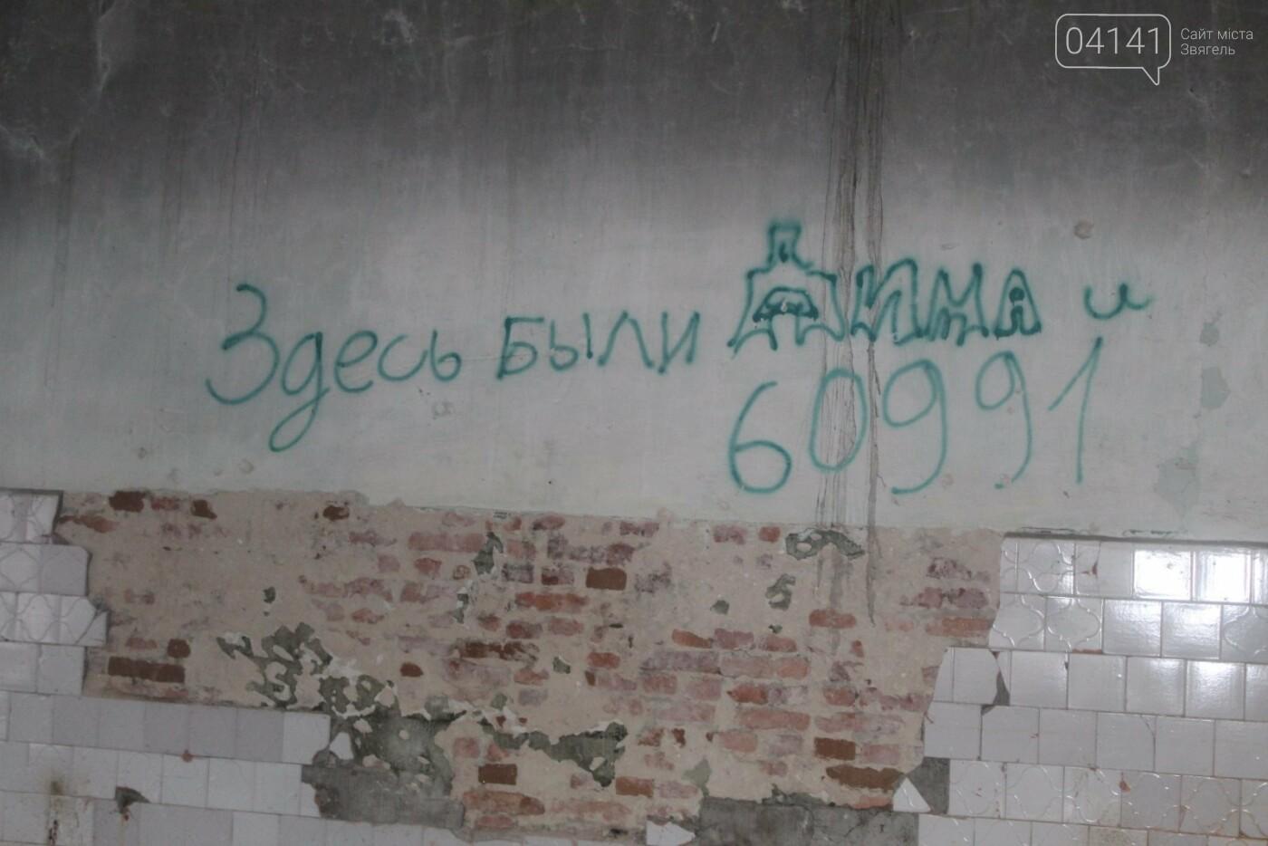 Справжній андеграунд Новограда-Волинського: Занедбаний консервний завод (ФОТО, ВІДЕО), фото-37
