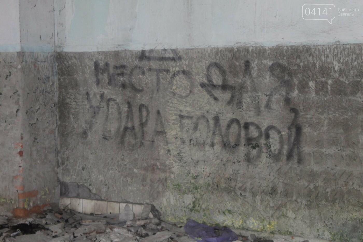 Справжній андеграунд Новограда-Волинського: Занедбаний консервний завод (ФОТО, ВІДЕО), фото-38