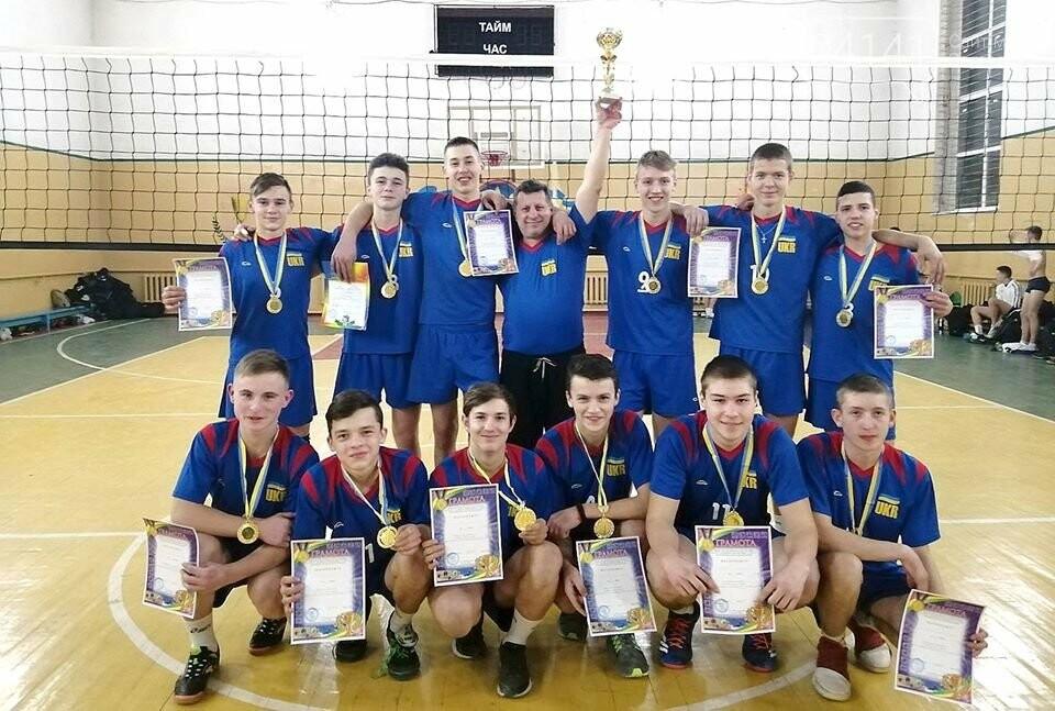 Волейбольна команда Городницької громади стала чемпіоном Житомирщини, фото-2