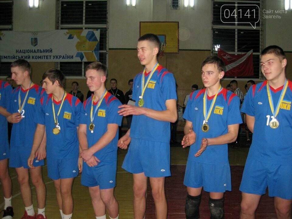 Волейбольна команда Городницької громади стала чемпіоном Житомирщини, фото-1