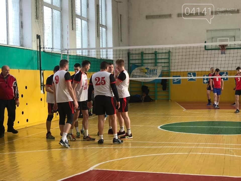 У Новограді-Волинському відбувся турнір з волейболу приурочений до Дня вшанування учасників бойових дій , фото-2