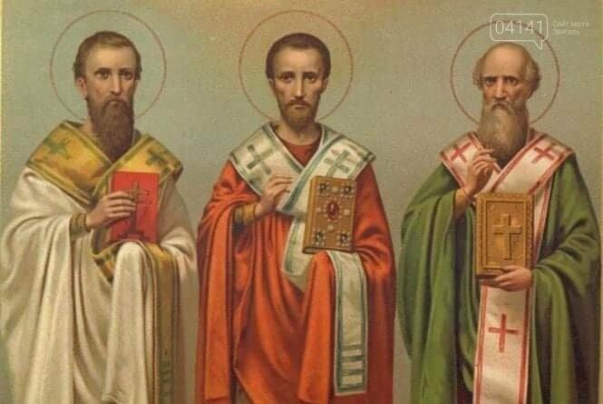Собор Трьох Святих — 12 лютого. Що потрібно зробити в цей день, щоб залучити добробут, фото-1