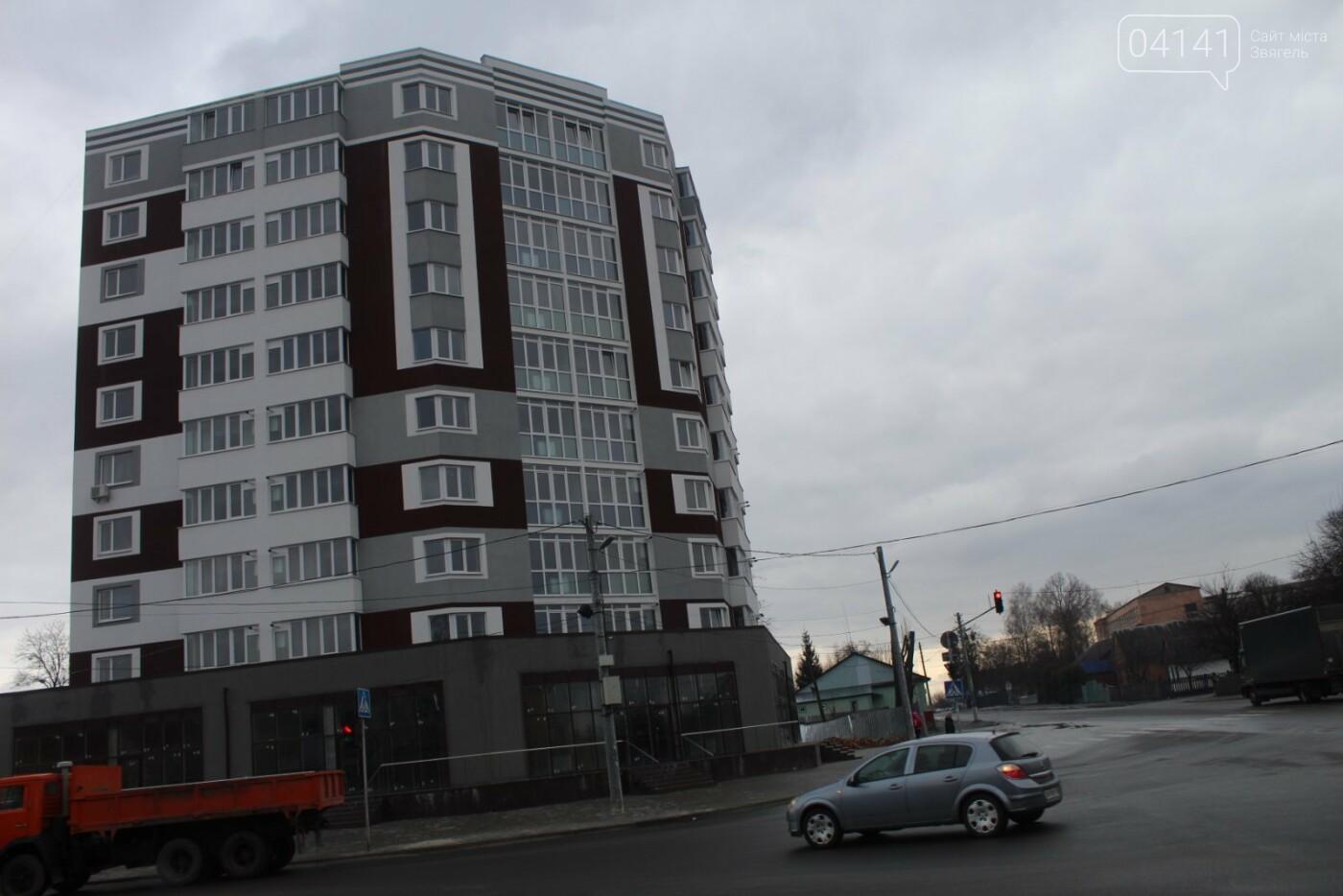 Як виглядають новобудови Новограда-Волинського (ФОТОРЕПОРТАЖ), фото-12