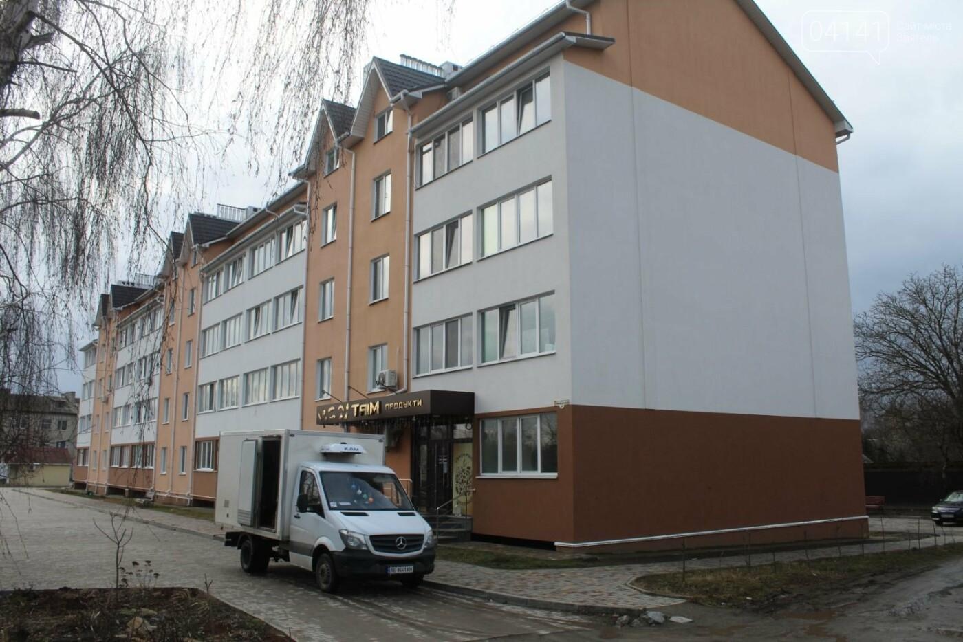 Як виглядають новобудови Новограда-Волинського (ФОТОРЕПОРТАЖ), фото-1
