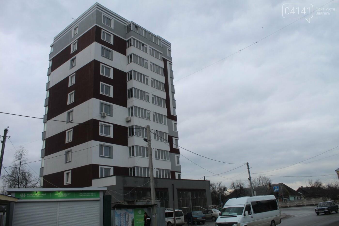 Як виглядають новобудови Новограда-Волинського (ФОТОРЕПОРТАЖ), фото-13
