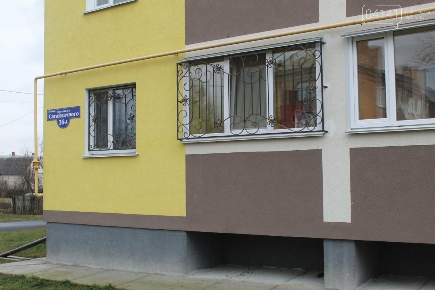 Як виглядають новобудови Новограда-Волинського (ФОТОРЕПОРТАЖ), фото-6
