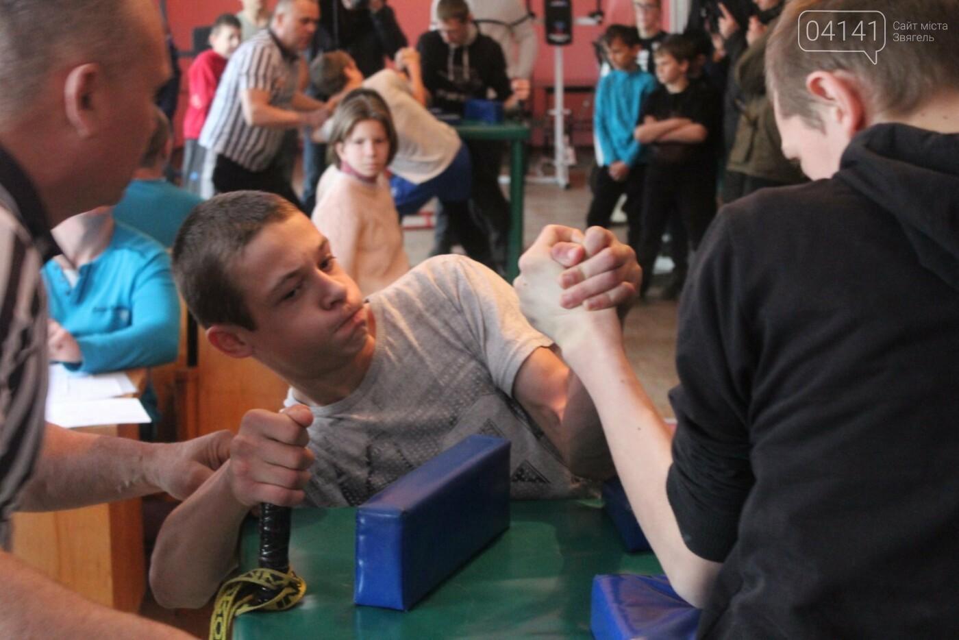 Як у Новограді проходив чемпіонат з армспорту серед людей з інвалідністю (ФОТО, ВІДЕО), фото-5