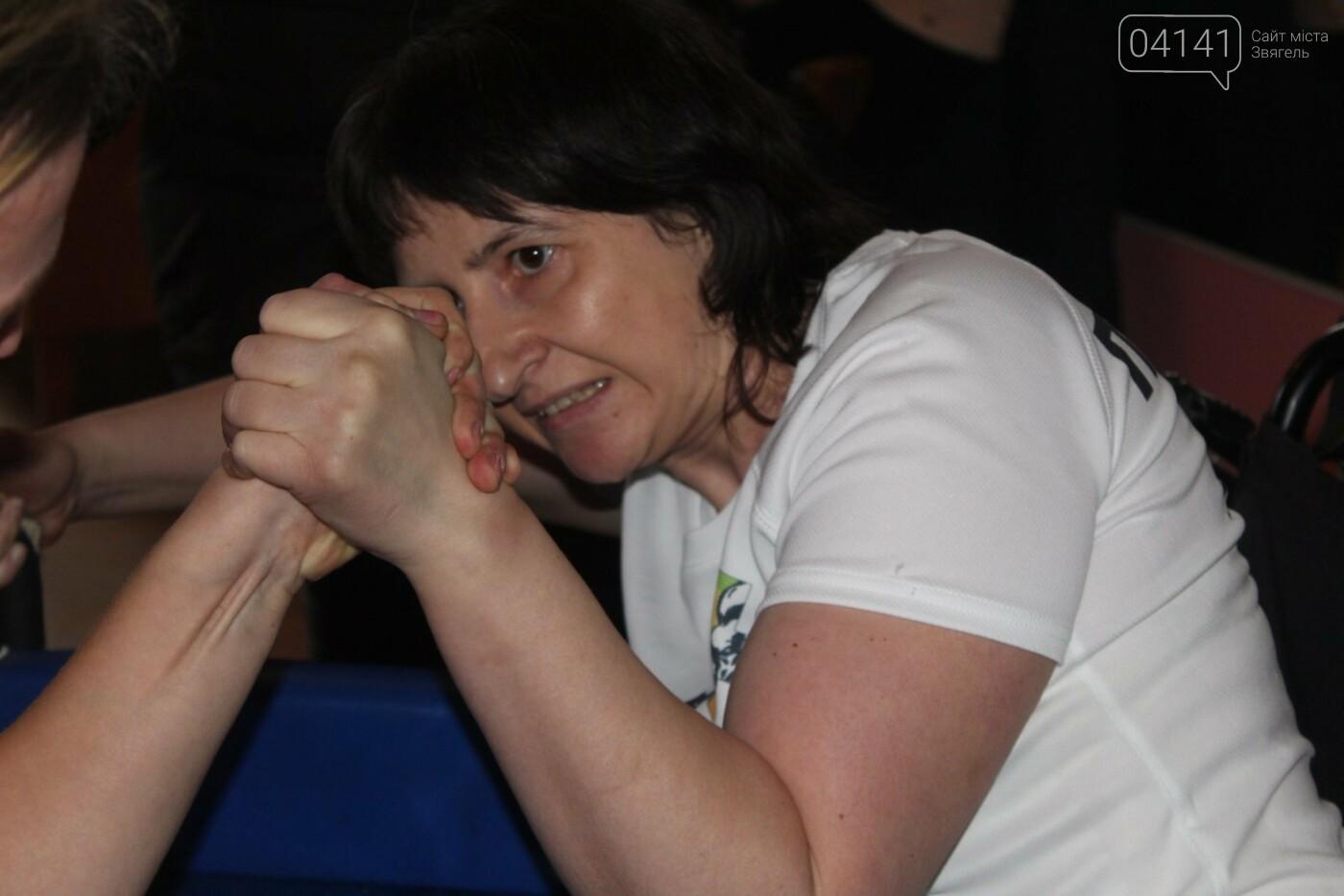 Як у Новограді проходив чемпіонат з армспорту серед людей з інвалідністю (ФОТО, ВІДЕО), фото-3