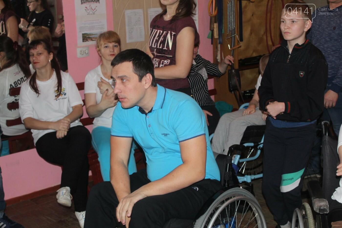 Як у Новограді проходив чемпіонат з армспорту серед людей з інвалідністю (ФОТО, ВІДЕО), фото-10