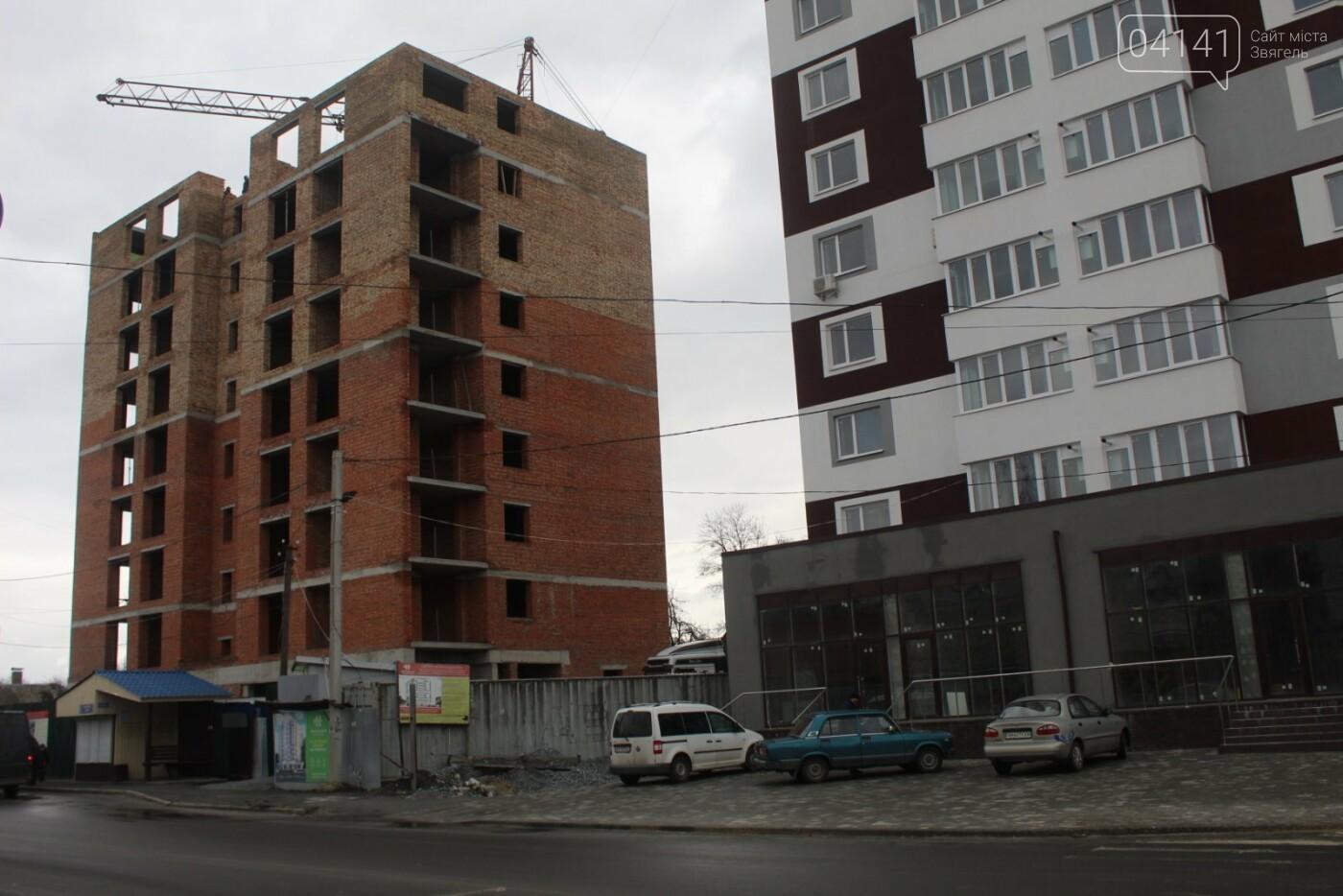 Як виглядають новобудови Новограда-Волинського (ФОТОРЕПОРТАЖ), фото-15