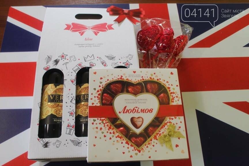 Хто виграв конкурс до Дня Святого Валентина на сайті Новограда-Волинського, фото-1