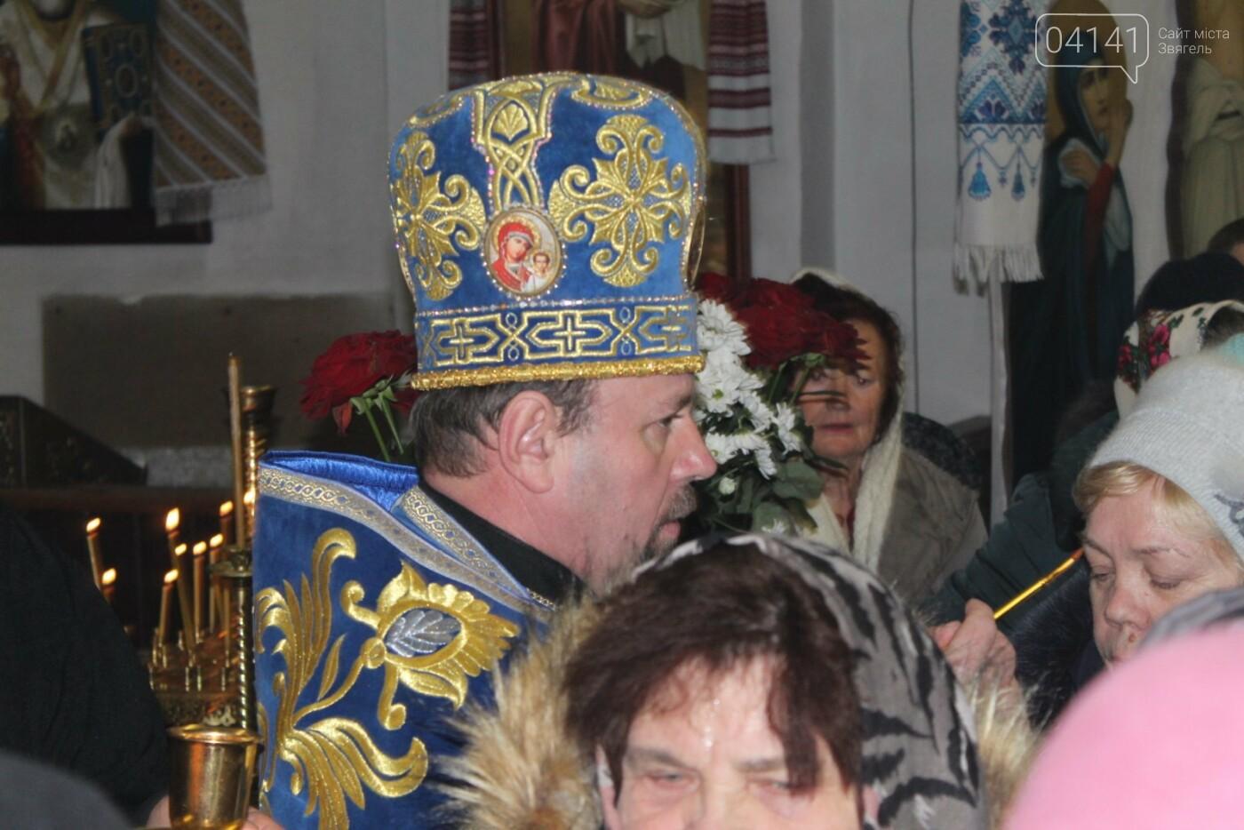 Новоград-волинські віряни святкують Стрітення Господнє (ФОТО, ВІДЕО), фото-1
