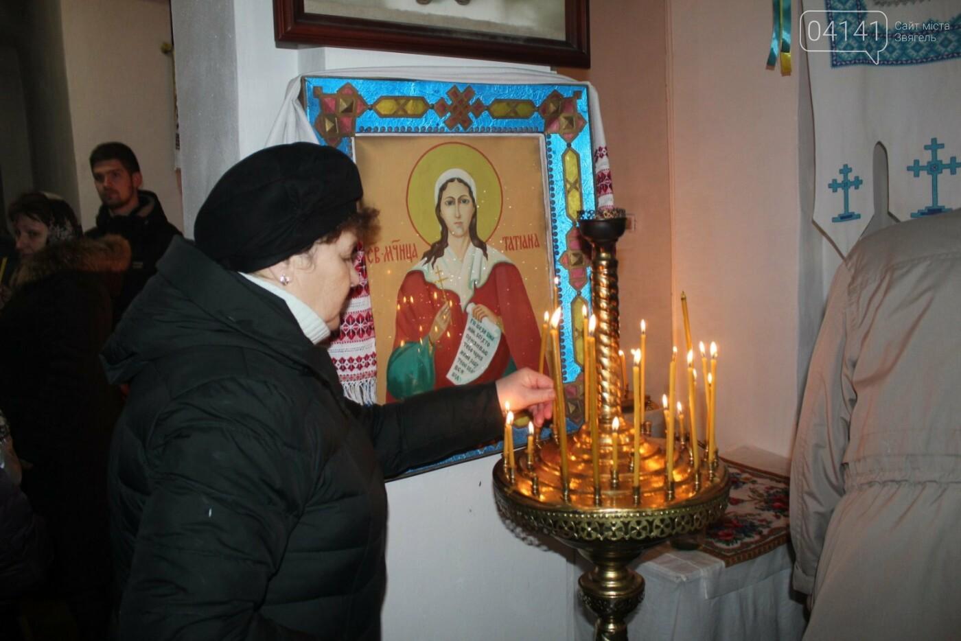 Новоград-волинські віряни святкують Стрітення Господнє (ФОТО, ВІДЕО), фото-2
