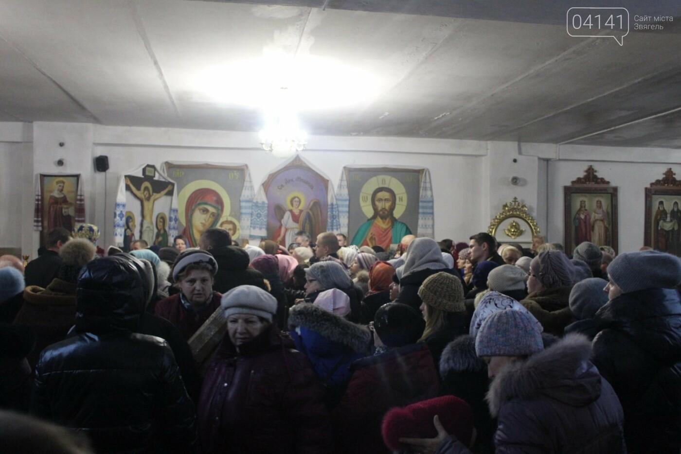 Новоград-волинські віряни святкують Стрітення Господнє (ФОТО, ВІДЕО), фото-3