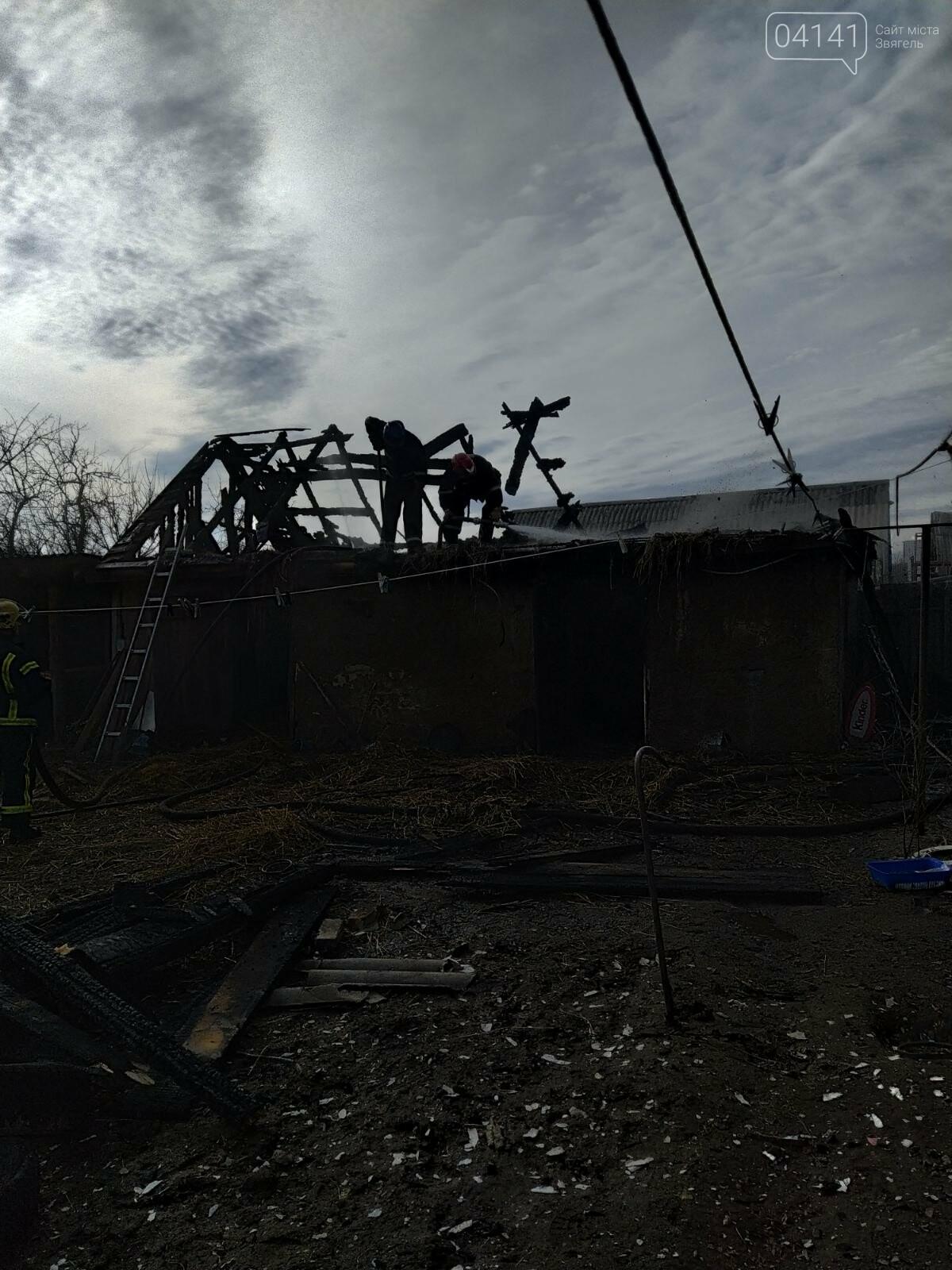 На Новоград-Волинщині сталося дві пожежі (ФОТО З МІСЦЯ ПОДІЇ), фото-3
