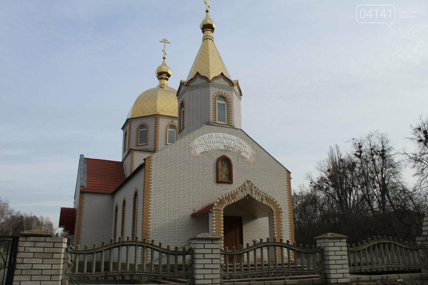 7 найкрасивіших храмів Новограда-Волинського (ФОТО), фото-5