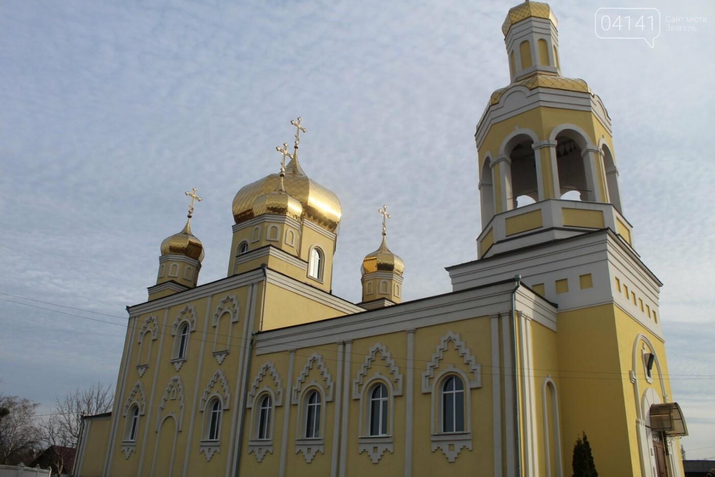 7 найкрасивіших храмів Новограда-Волинського (ФОТО), фото-3