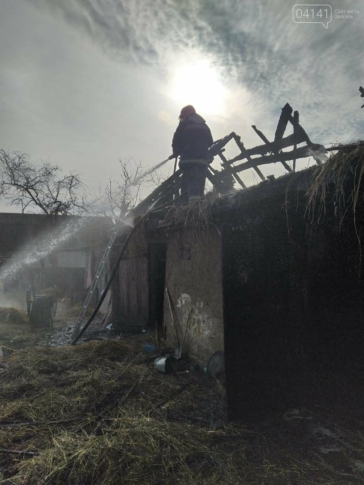 На Новоград-Волинщині сталося дві пожежі (ФОТО З МІСЦЯ ПОДІЇ), фото-2