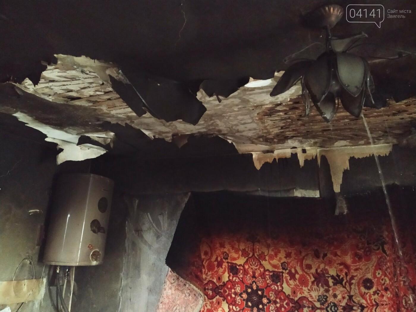 У Новограді-Волинському сталася пожежа в житловому будинку , фото-2