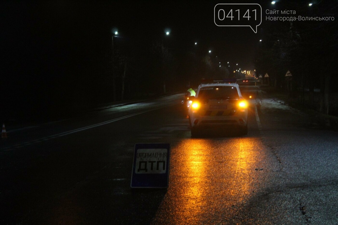 У Новограді водій збив насмерть хлопця та втік з місця пригоди (ФОТО, ВІДЕО з місця ДТП), фото-7