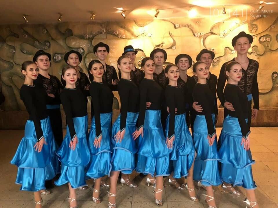 """Ансамбль """"Грація"""" з Новограда переміг в міжнародному конкурсі """"Dance Vocal Class"""" , фото-1"""