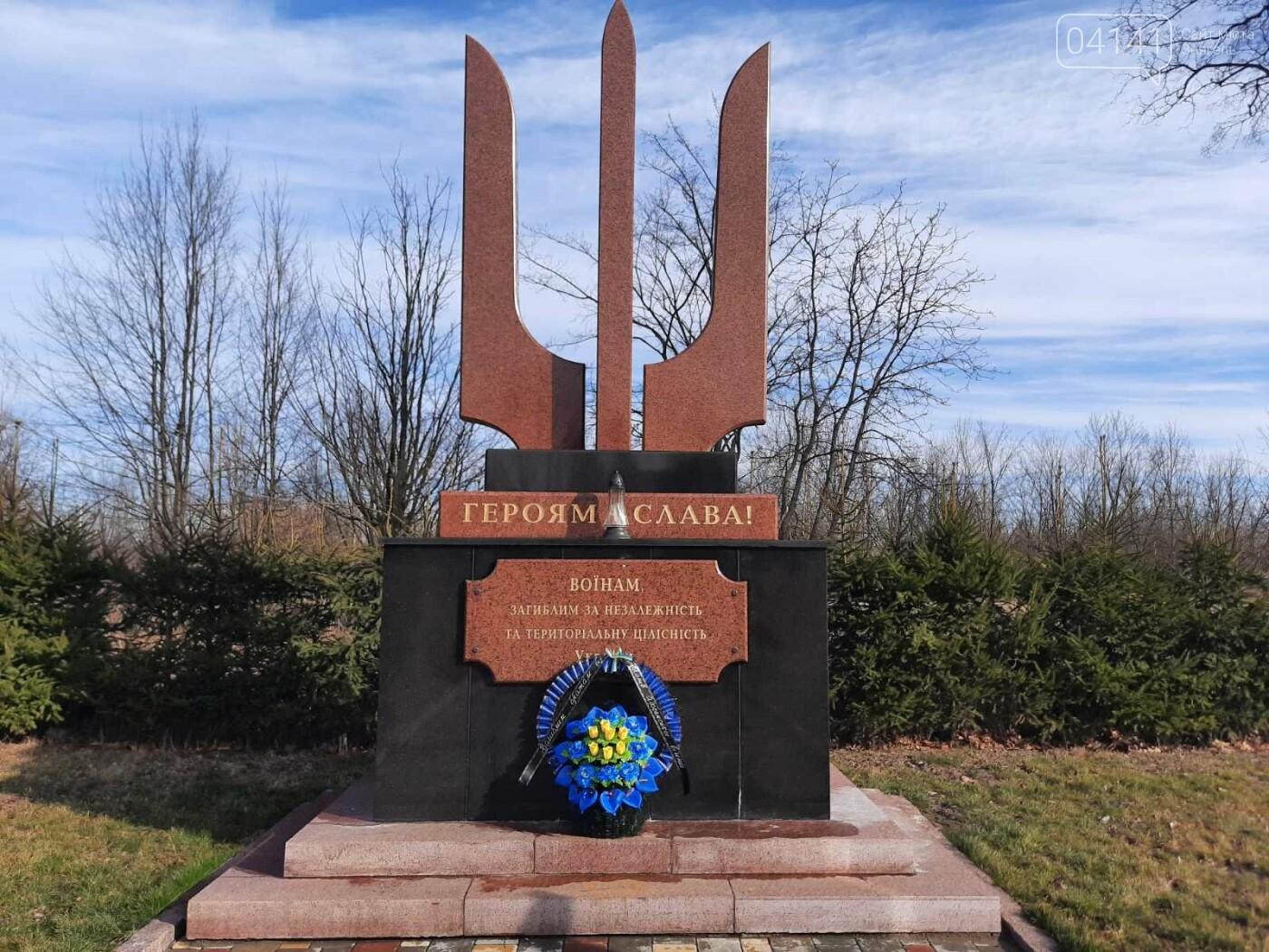 ТОП найкращих пам'ятників Новограда-Волинського (ФОТО), фото-6