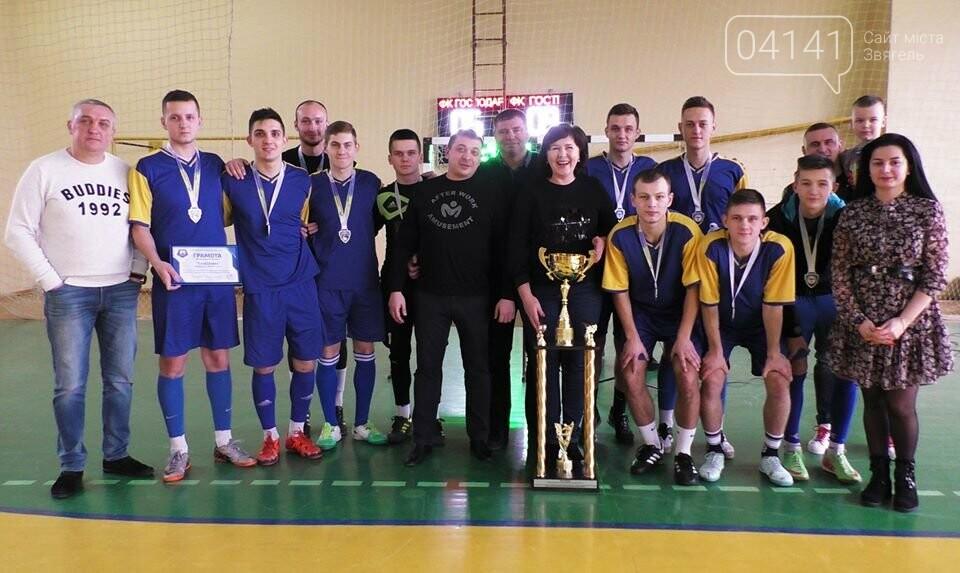 У Новограді-Волинському визначено чемпіона міста з футзалу серед чоловіків, фото-1
