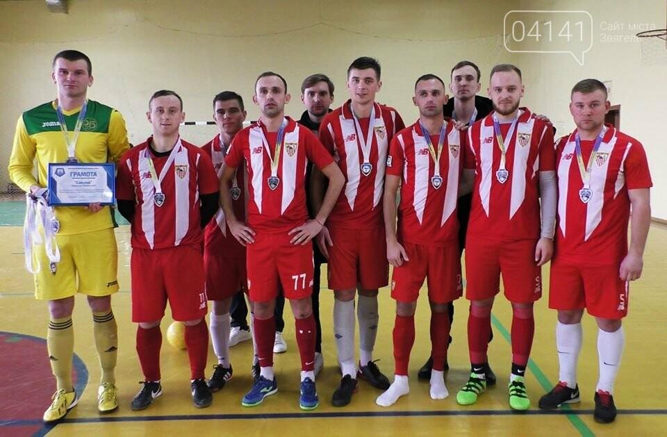 У Новограді-Волинському визначено чемпіона міста з футзалу серед чоловіків, фото-3