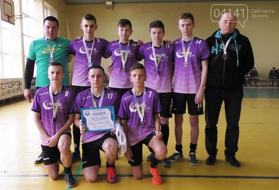 У Новограді-Волинському визначено чемпіона міста з футзалу серед чоловіків, фото-4