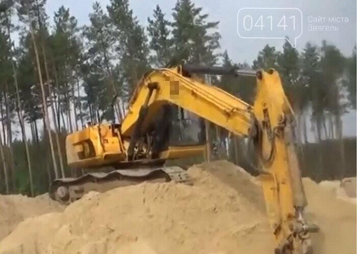 СБУ блокувала незаконну розробку надр на Житомирщині. Збитки держави становлять понад 50 мільйонів гривень, фото-1