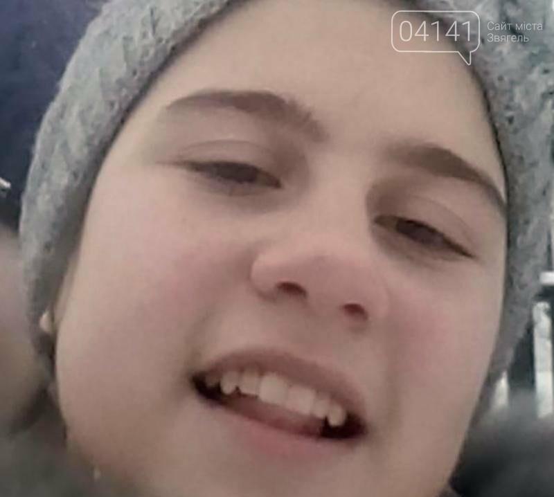 Допоможіть знайти!: Поліція розшукує 16-річну Вікторію Чупринську (ОРІЄНТУВАННЯ), фото-1