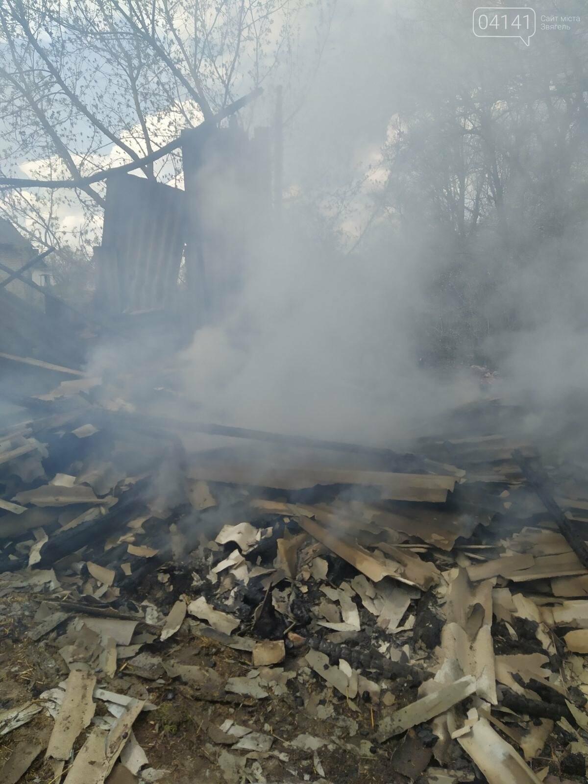 У Новоград-Волинському районі сталася пожежа (ФОТО), фото-1