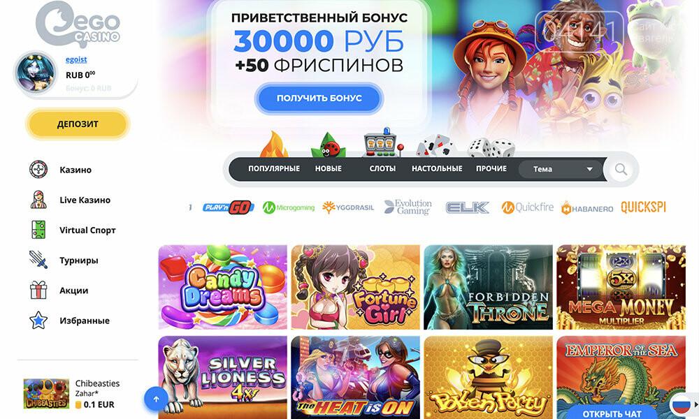 Онлайн-казино: як отримати бездепозитний бонус?, фото-1