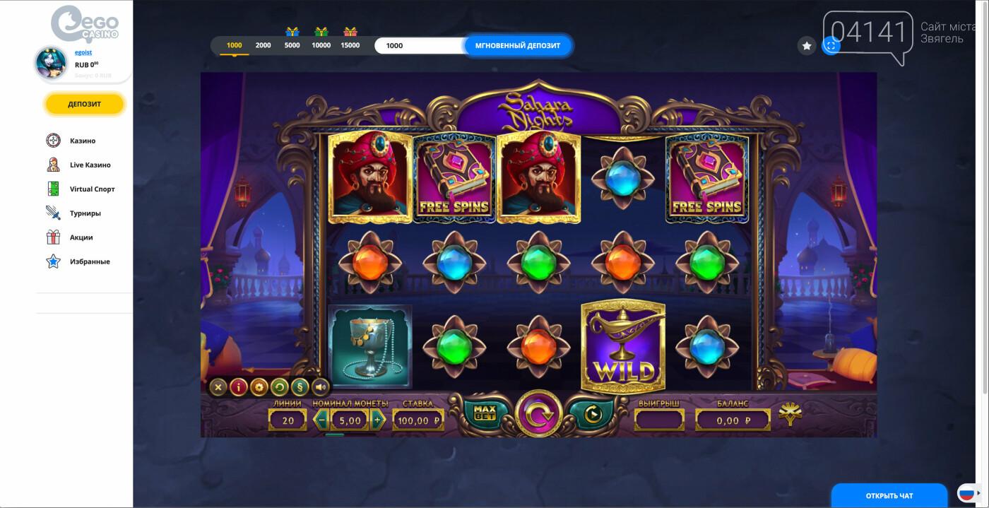 Онлайн-казино: як отримати бездепозитний бонус?, фото-2