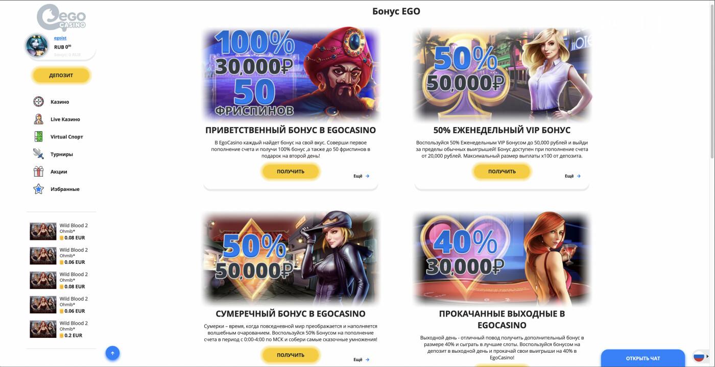 Онлайн-казино: як отримати бездепозитний бонус?, фото-4