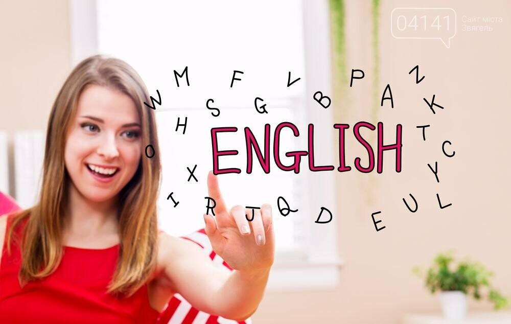 Чому з вивченням англійської часто виникають проблеми у дітей?, фото-1