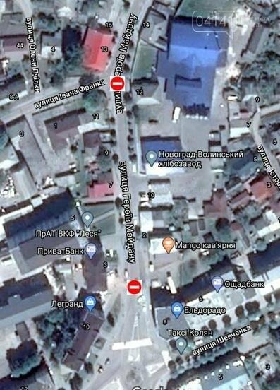 У Новограді-Волинському тимчасово обмежать рух із забороною проїзду транспортних засобів , фото-1