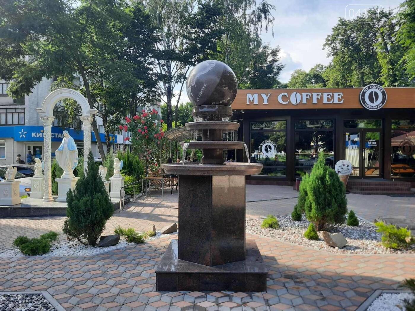У Новограді з'явився плаваючий фонтан (ФОТО), фото-3