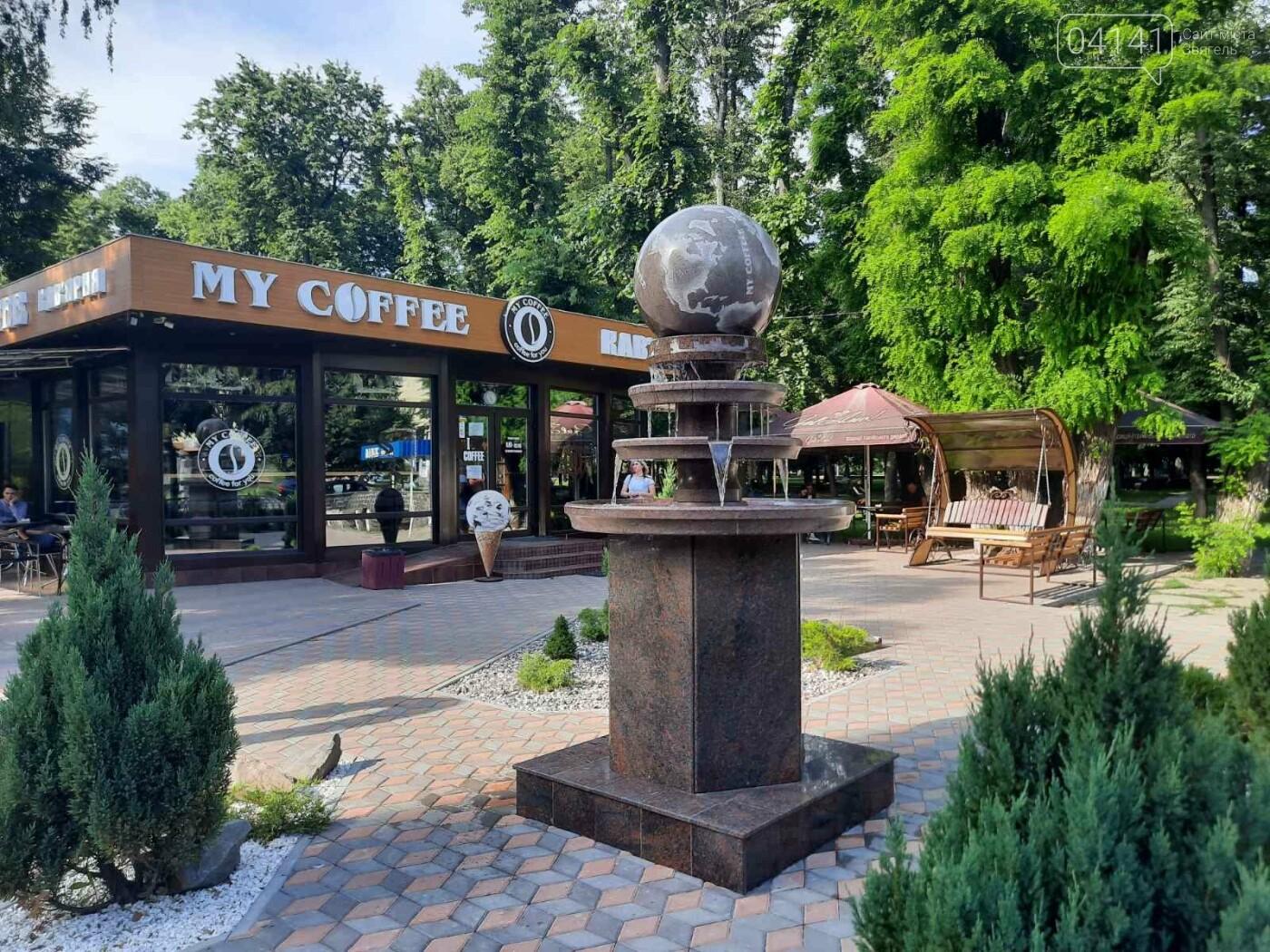 У Новограді з'явився плаваючий фонтан (ФОТО), фото-1