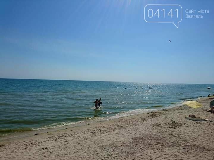 Хочете на море?: Гаряча пропозиція для новоград-волинців від турагенції , фото-1