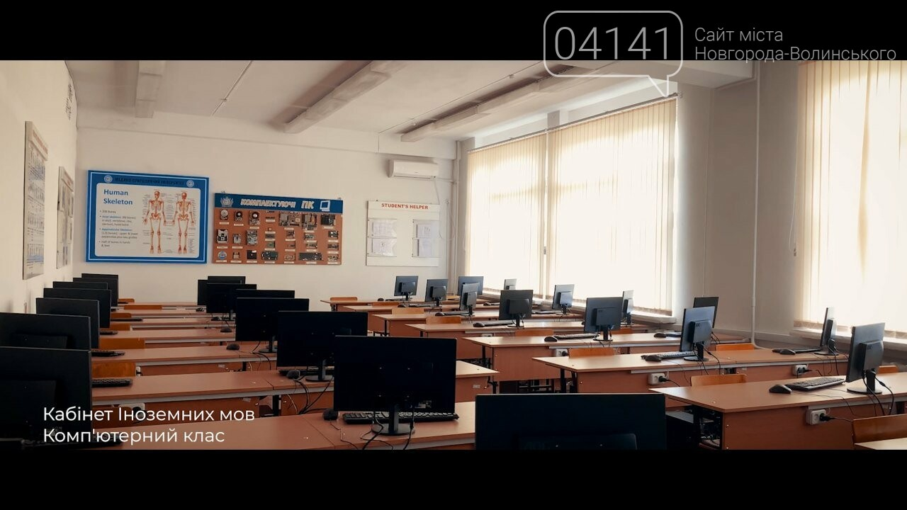 """""""Медико - Природничий Університет"""" проводить літній набір студентів!, фото-5"""