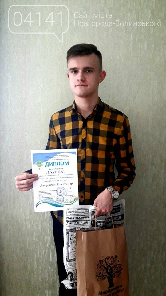 Учні ЗОШ №10 стали дипломантами та лауреатами обласного літературного конкурсу, фото-5