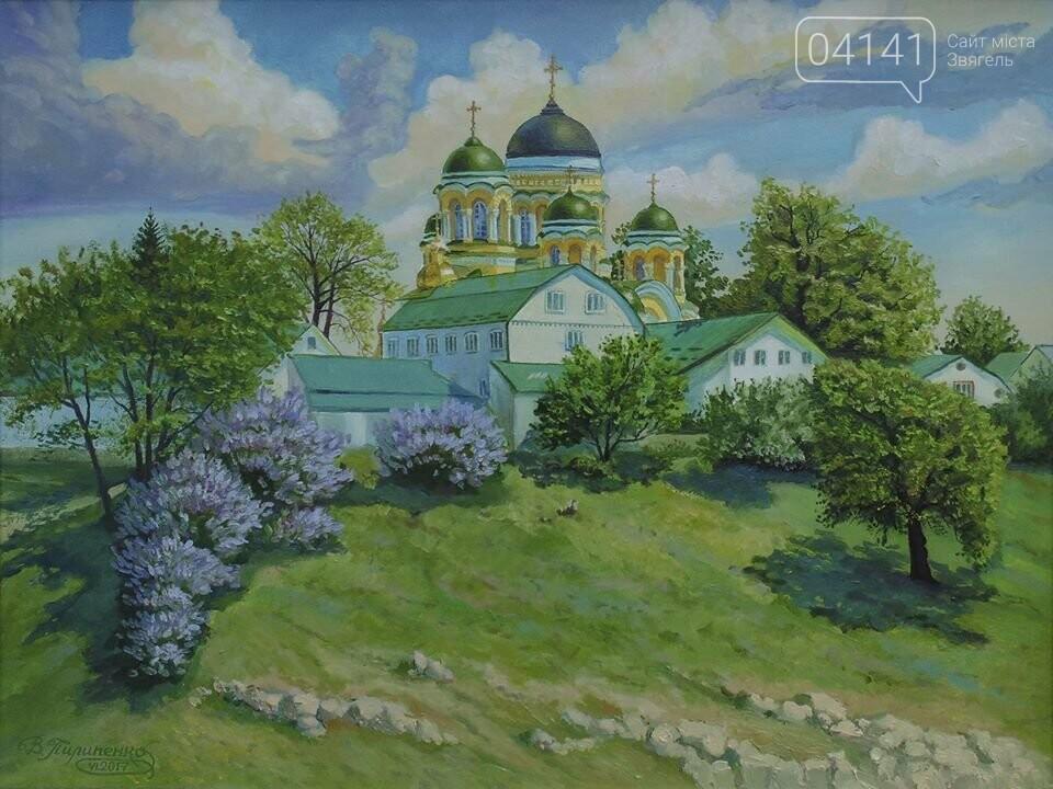 У краєзнавчому музеї проходить виставка картин В'ячеслава Пилипенко із Городниці, фото-1
