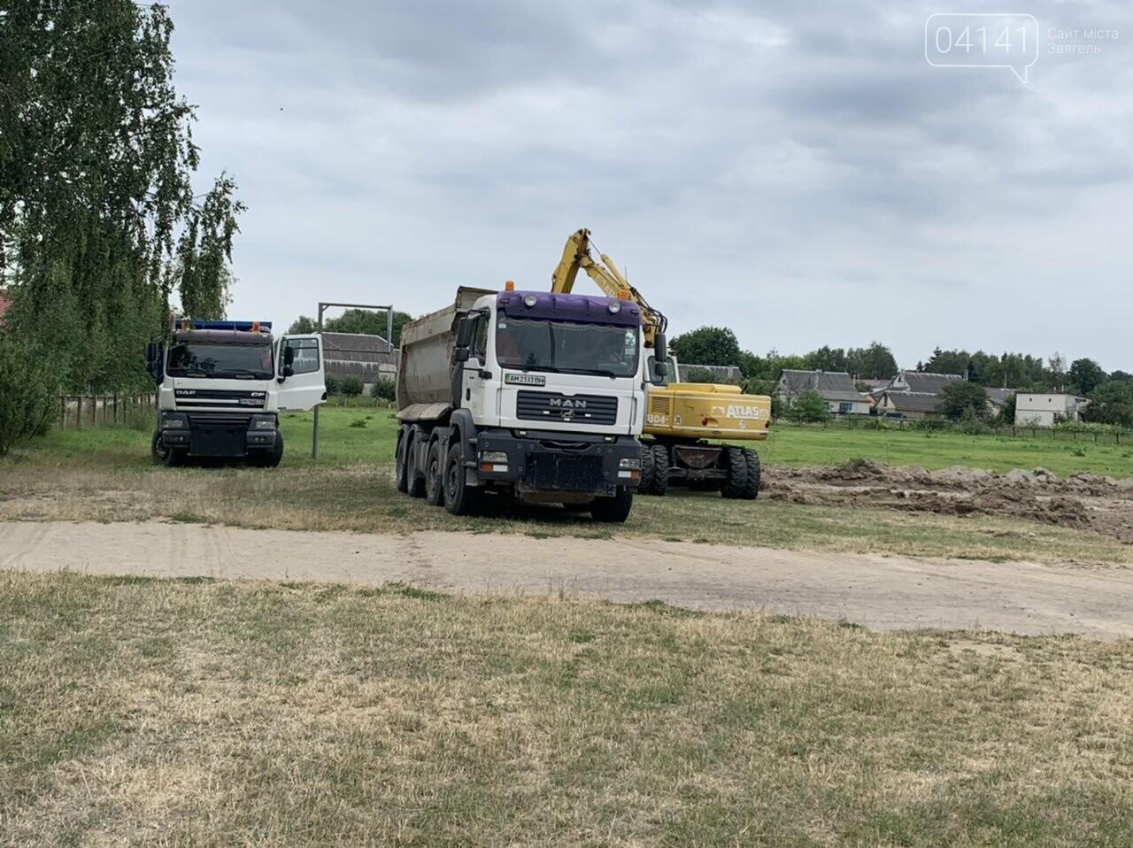Ще одне футбольне поле з'явиться цьогоріч у Новограді-Волинському, фото-1