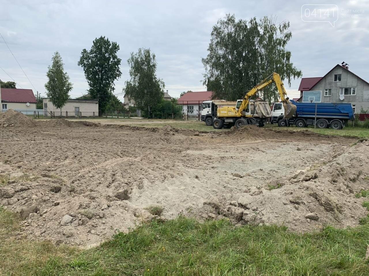 Ще одне футбольне поле з'явиться цьогоріч у Новограді-Волинському, фото-2