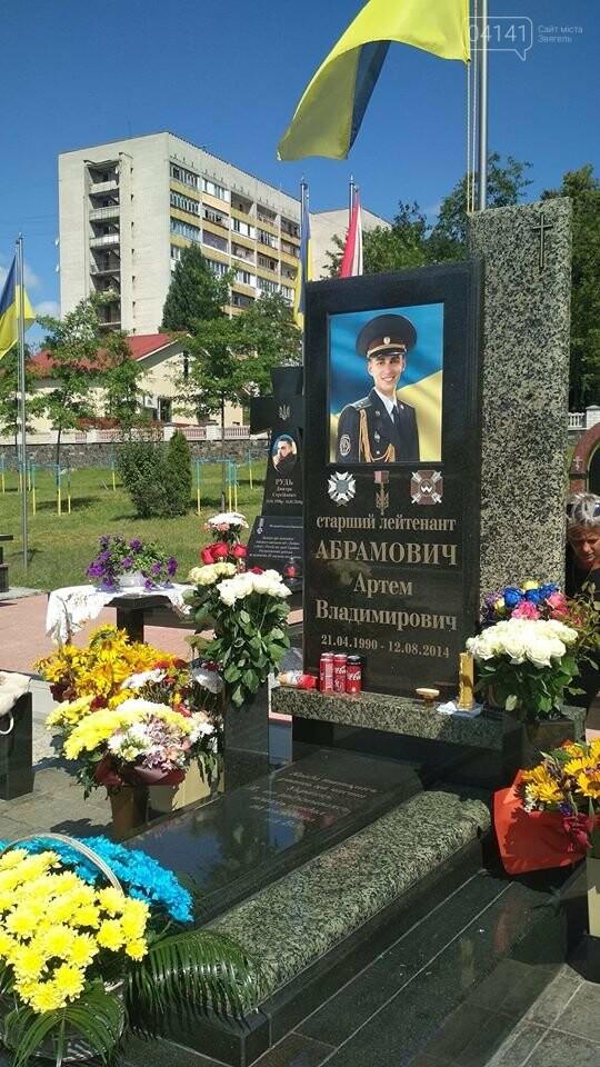 """""""Прощайте, пацани!"""": Сьогодні шоста річниця героїчної загибелі екіпажа Артема Абрамовича, фото-1"""